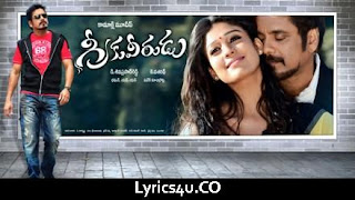Greeku-Veerudu-2013-Telugu-Movie-Song-Lyrics4