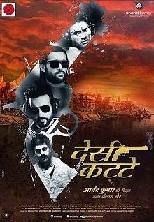 Desi Kattey (2014) Hindi Movie Poster
