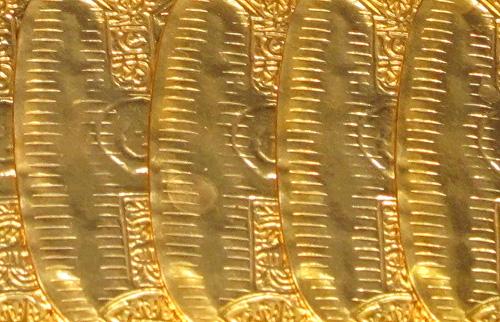 Koban Gold Coins, Sado