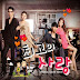 [Album] Various Artists - The Greatest Love OST