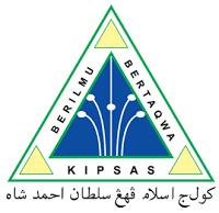 Jawatan Kerja Kosong Kolej Islam Pahang Sultan Ahmad Shah (KIPSAS) logo