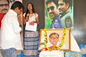 Dollarki Maro Vaipu movie audio launch-thumbnail-8