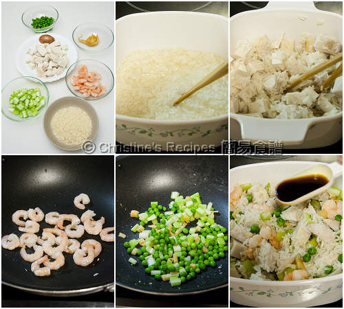 蝦仁芋頭飯製作圖 Prawns and Taro Rice Procedures