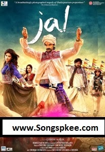 Jal (2014) Songs.Pk Download Free Mp3 Songs Free