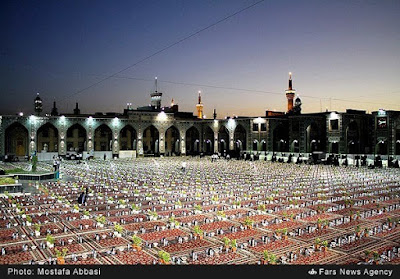 Shia Iftar Table during ramadan - Shia-Muslem.blog.ir