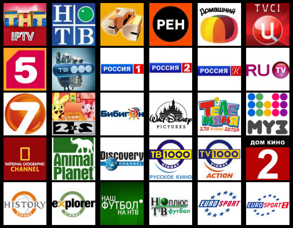 каналы спутникового телевидения смотреть онлайн бесплатно