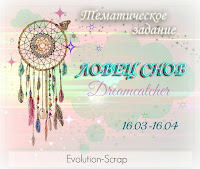http://evolution-scrap.blogspot.ru/2015/03/blog-post_16.html