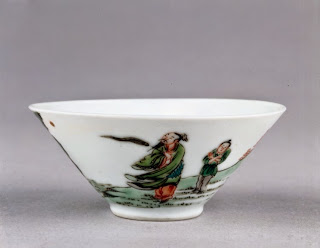 Kangxi famille verte wine cup
