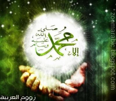 شفاعة النبي صلى الله عليه و سلم