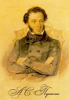 А. С. Пушкин IPA 2.1
