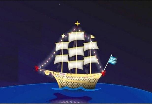 Χριστουγεννιάτικα έθιμα και παραδόσεις μέσα από ένα Ευρωπαϊκό πρόγραμμα ανταλλαγής καρτών