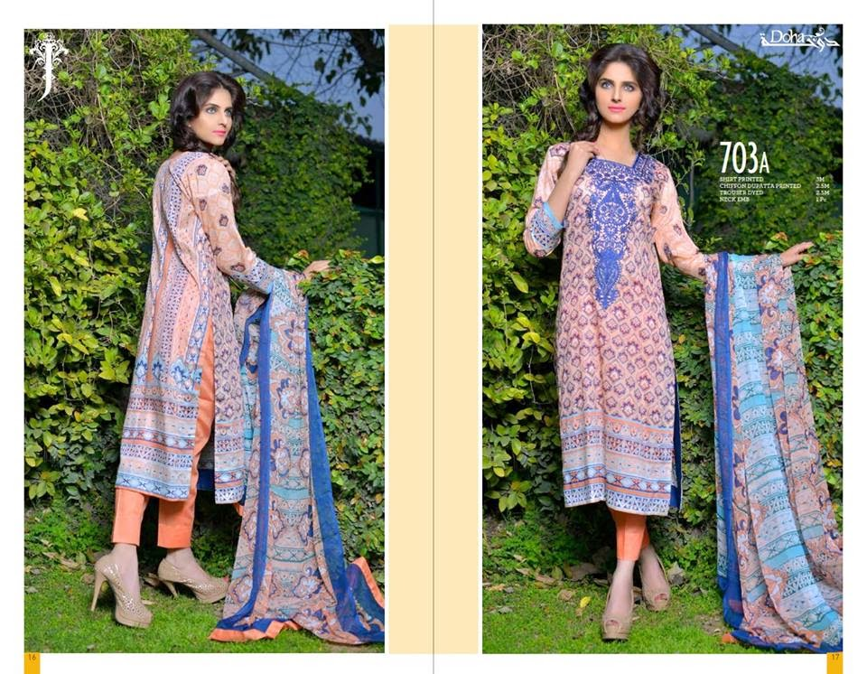 Best kurti collection