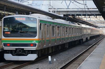 池袋駅を発車する湘南新宿ラインE231系1000番台