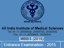 AIIMS MBBS Entrance Exam 2015 Online Application