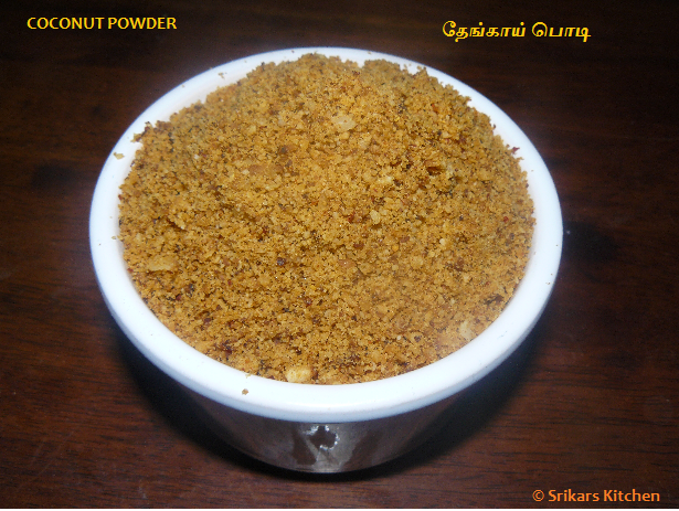 THENGAI PODI- COCONUT POWDER- தேங்காய் பொடி- EASY RICE MIX RECIPE