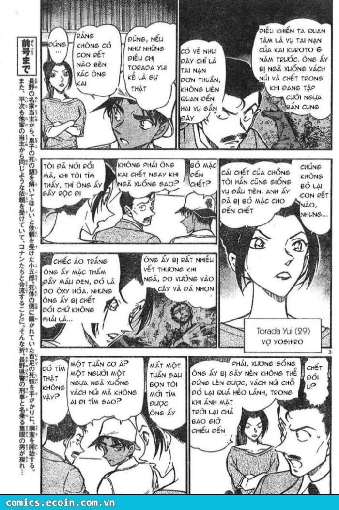 Detective Conan - Thám Tử Lừng Danh Conan chap 614 page 3 - IZTruyenTranh.com