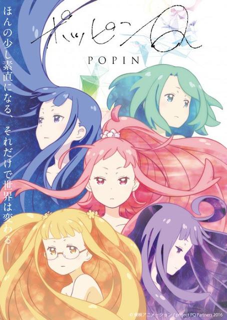 Toei Animation Ungkapkan Akan Garap Film Anime 'Popin Q'