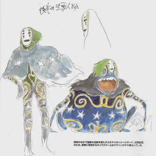 『千と千尋の神隠し』 カオナシの初期イメージはイケメン風な佇まい!