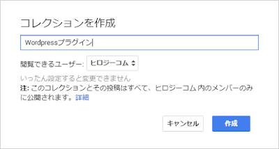 タイトルを指定して閲覧できるユーザーを指定 画面