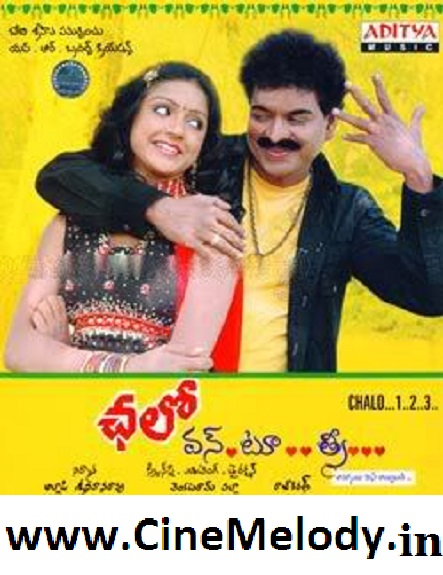 Chalo 123  Telugu Mp3 Songs Free  Download  2009