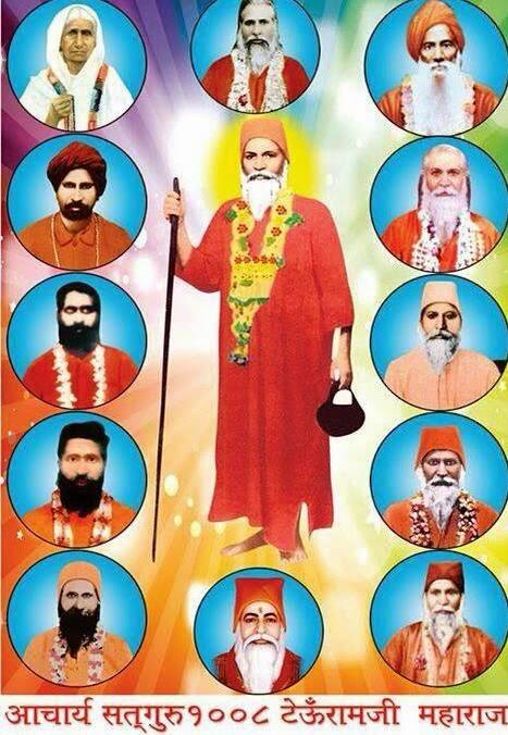 Latest Prem Prakash Panth Satnam Sakhi Sai Teun Ram HD Wallpapers for free download
