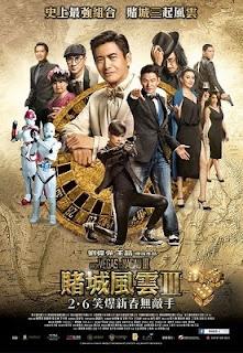 From Vegas to Macau 3 (2016) HD