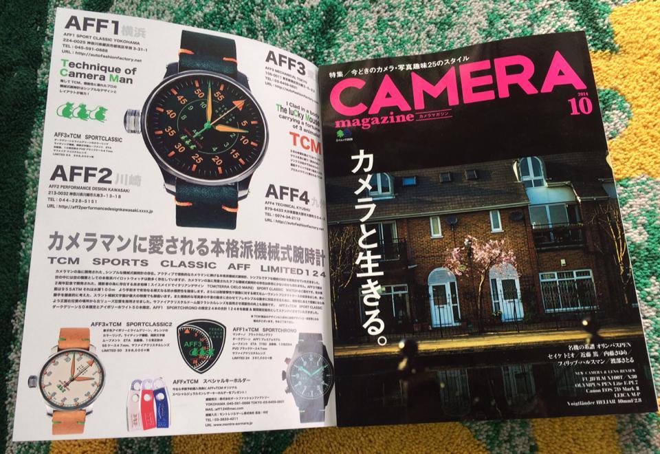 2014 09 カメラマガジンへ掲載 TCM  AFF 3
