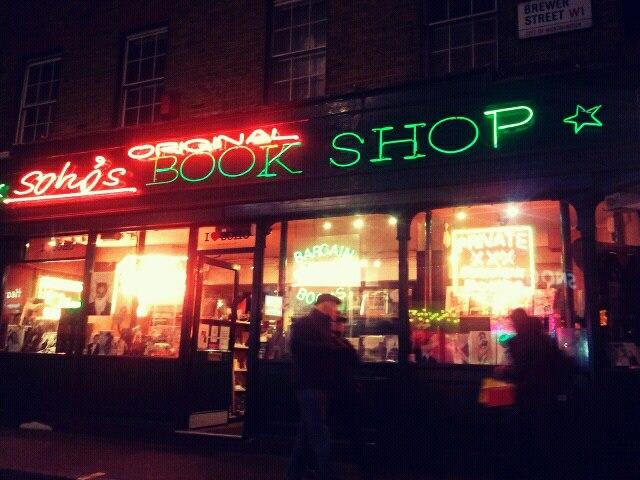 Papadou's book store