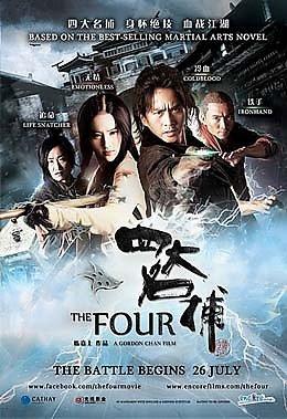 Tứ Đại Danh Bộ - The Four