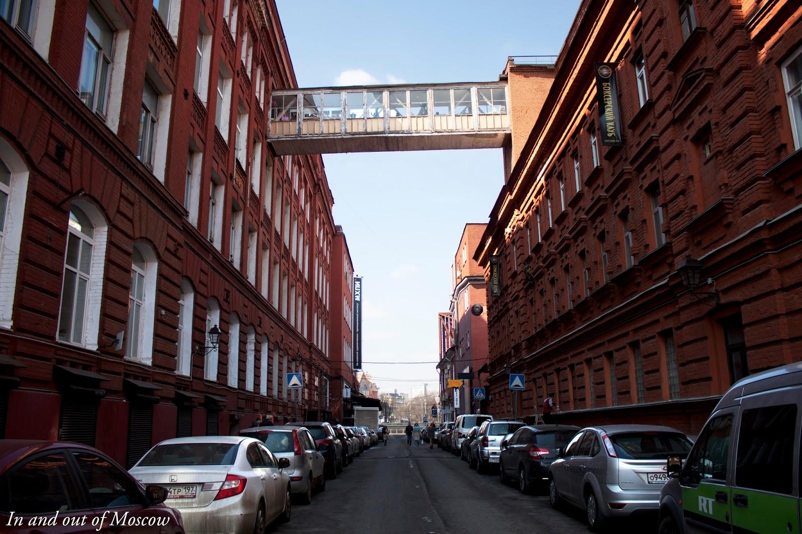Krasny Oktyabr Moscow Krasny Oktyabr The Red