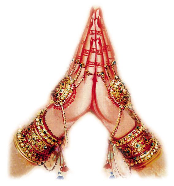 The Pure Yoga: Namaste