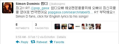 Choiza (Dynamic Duo) – popgasa kpop lyrics
