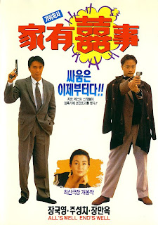 awew92 - All Stephen Chow Movies Collection Download - fileserve