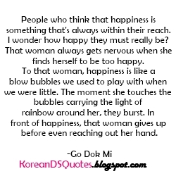 flower-boy-next-door-08-korean-drama-koreandsquotes
