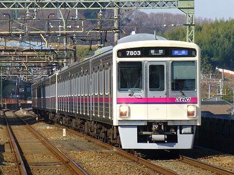 京王電鉄 快速 新宿行き5 7000系幕車