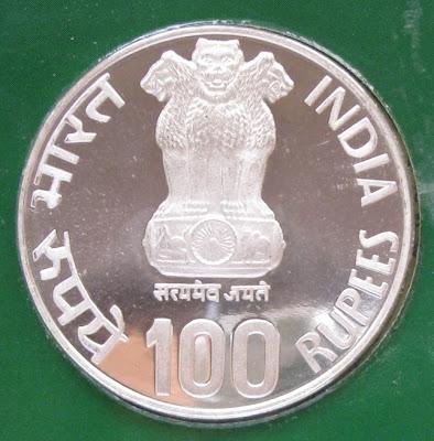 bhagat singh 100 rupee obv