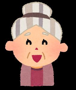 お婆さんの表情のイラスト「笑った顔」