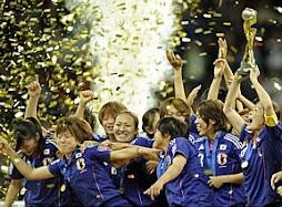 Japão Campeão Mundial Feminino 2011