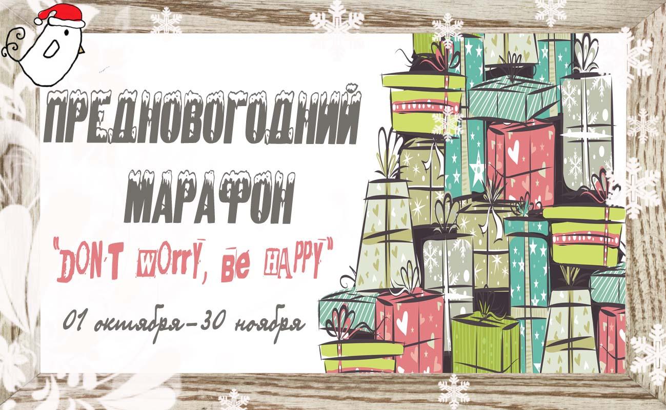 Готовь сани осенью )))
