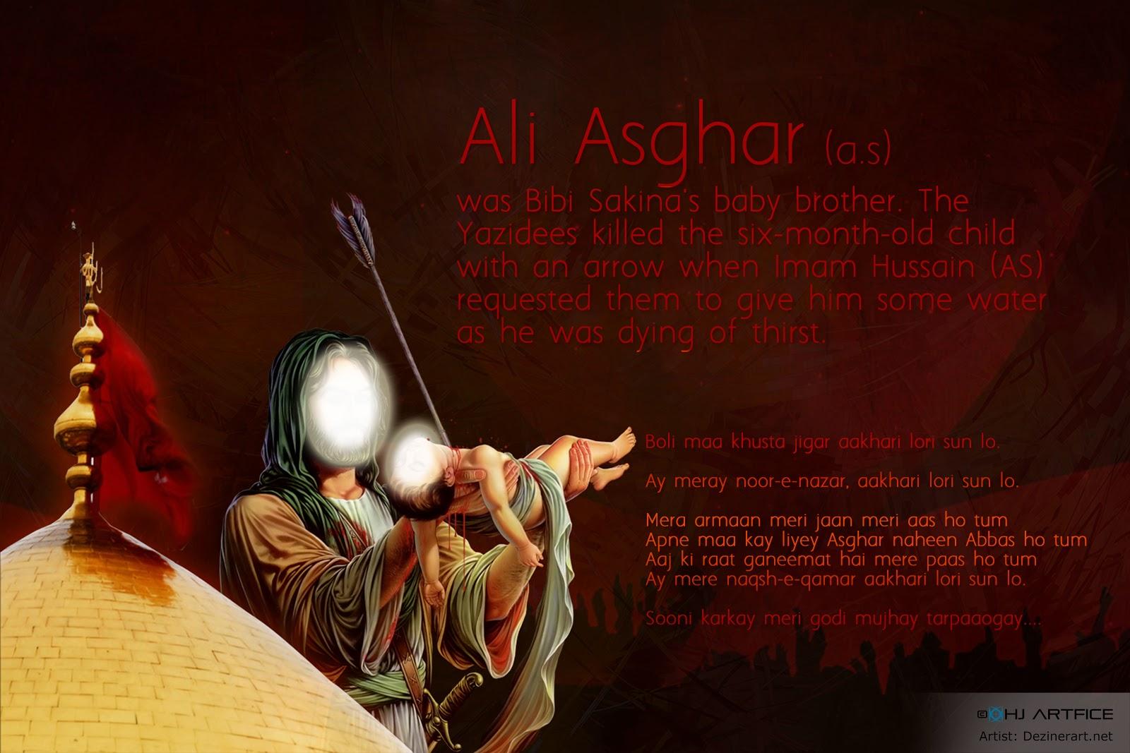 http://1.bp.blogspot.com/-xG6BCmwOhoI/TwWTtzXz05I/AAAAAAAAANM/c9D7feOyq6o/s1600/Ali+Asghar%2528a.s.%2529.jpg