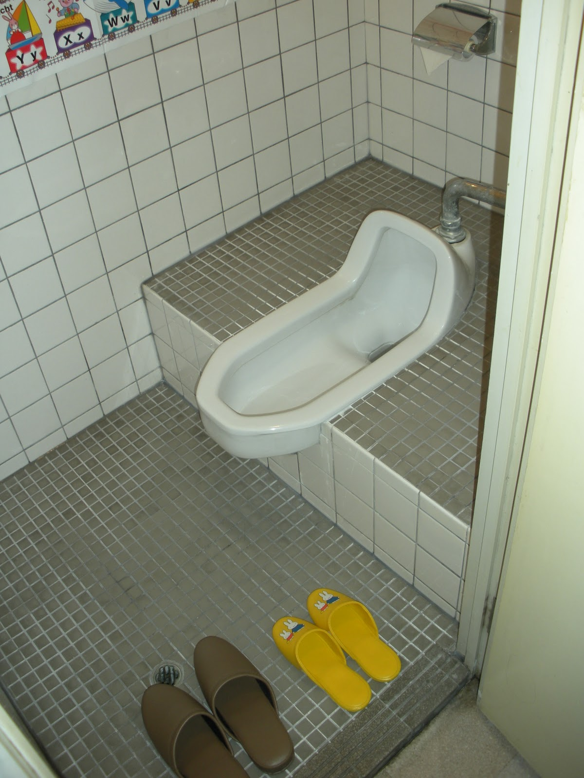 this is b living in japan potty humour. Black Bedroom Furniture Sets. Home Design Ideas