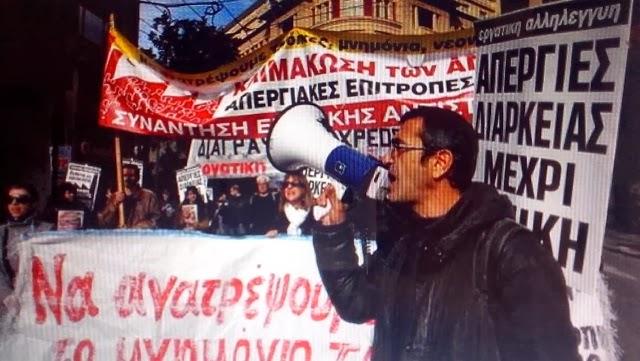 Grécia aprova plano para despedir milhares de funcionários públicos