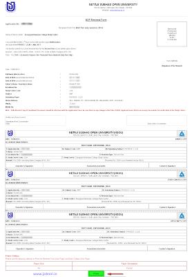 Print Bank Challan and Form