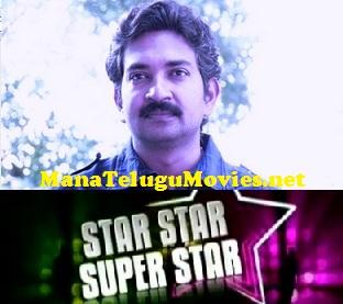 S.S.Rajamouli in Star Star SuperStar