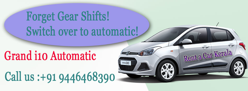 rent a car kerala kochi car rental automatic and manual only for rh rentacarkeralakochi blogspot com PA Drivers Manual New York State Commercial Driver S Manual