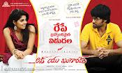 Love You Bangaram Movie Wallpapers-thumbnail-1