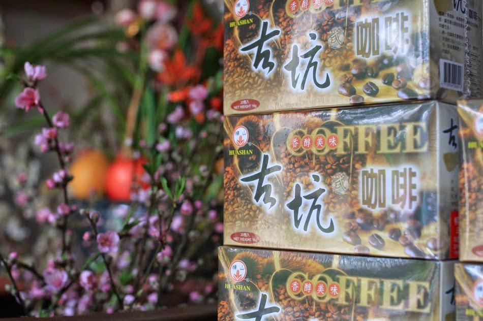 古坑美食-柳岸咖啡