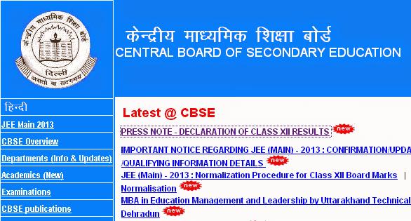 cbse 2013 exam result class 12