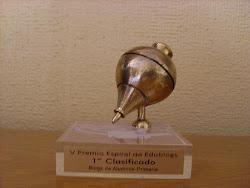 Vídeos oficiales del V Premio Espiral