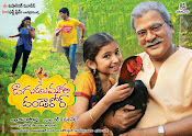 Dagudumoota dandakor movie wallpapers-thumbnail-8